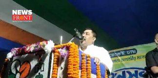 Anubrata Mandal | newsfront.co