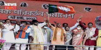 BJP Brigade Mithun Chakraborty | newsfront.co