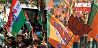 BJP TMC | newsfront.co