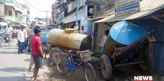 Balurghat | newsfront.co