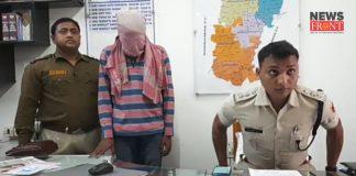 Banshihari Police | newsfront.co