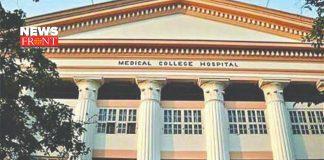 Calcutta Medical College   newsfront.co