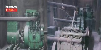 Genarator machine | newsfront.co