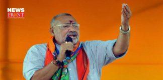 Giriraj Singh | newsfront.co