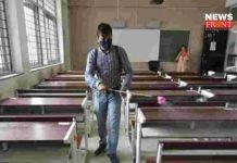 Haryana school | newsfront.co