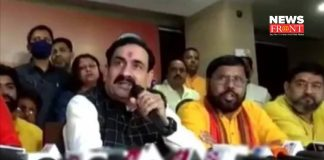 Narottam Mishra | newsfront.co