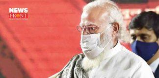 PM Narendra Modi   newsfront.co