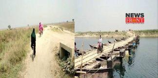 Raghunathganj road condition   newsfront.co