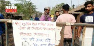 Road blockade | newsfront.co