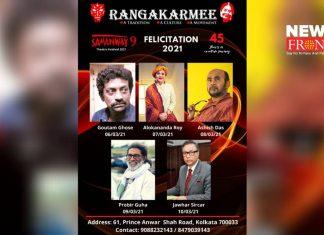 Samanay9 | newsfront.co