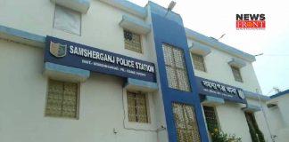 Samsherganj police station   newsfront.co