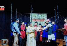Saraswati Natyotsab | newsfront.co