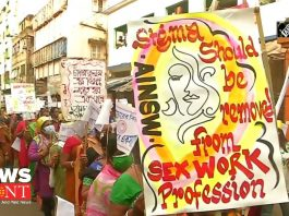 Sex workers   newsfront.co