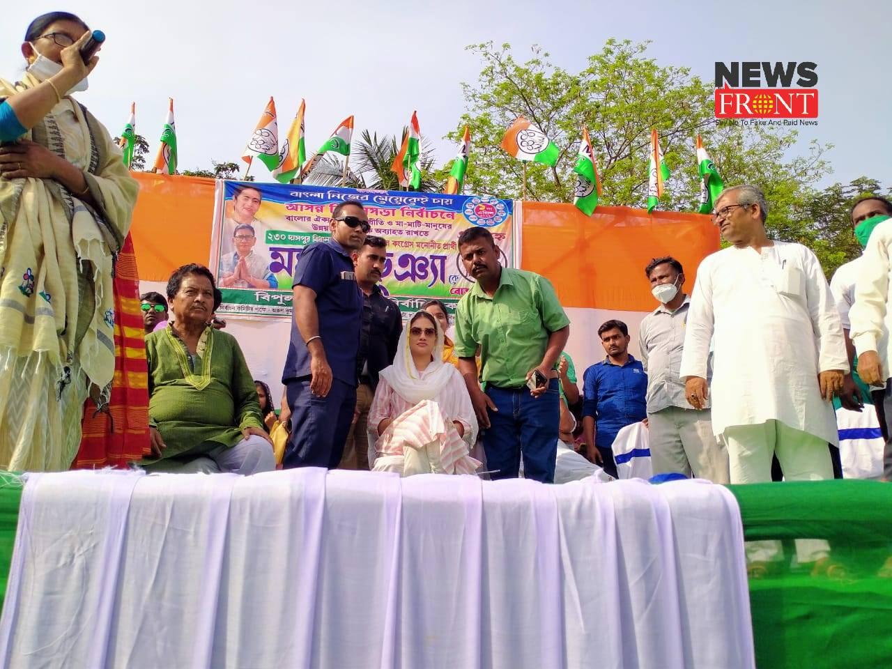 TMC Sabha | newsfront.co