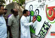 TMC Wall writing | newsfront.co