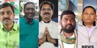 TMC candidates | newsfront.co