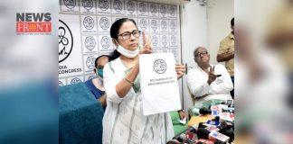 WB CM Mamata Banerjee   newsfront.co