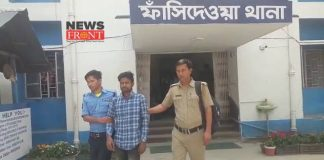bangladeshi arrest | newsfront.co