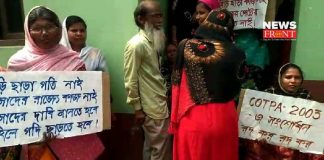 beedi workers protest | newsfront.co
