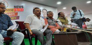 bjp leaders   newsfront.co