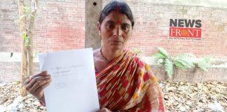 complain letter | newsfront.co