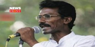 chattradhar mahato   newsfront.co