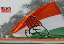 congress | newsfront.co