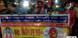 cpim campaigning   newsfront.co