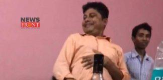 drunk panchayat pradhan | newsfront.co