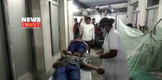 injured mans   newsfront.co