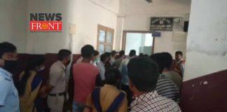 south dinajpur court | newsfront.co