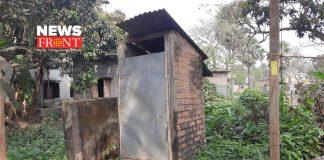 toilet | newsfront.co