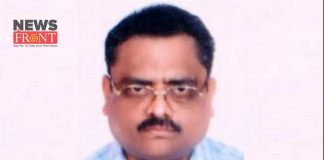 Arun Kumar Singh | newsfront.co