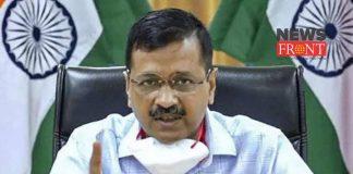 Arvind Kejriwal   newsfront.co