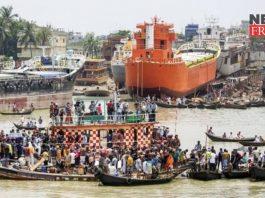 Bangladesh Ferry accident | newsfront.co