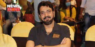 Chiranjeet Chakraborty | newsfront.co