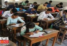 Competitive exam | newsfront.co