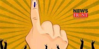 D Voter | newsfront.co
