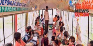 Doorstep School | newsfront.co