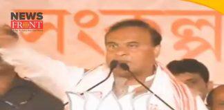 Himant B Sarma | newsfront.co