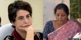 Priyanka Gandhi On Interest rates | newsfront.co