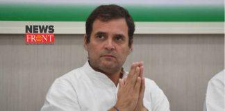 Rahul Gandhi   newsfront.co