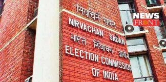 election commission | newsfront.co