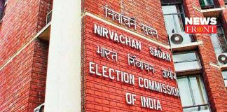 election commission of india   newsfront.co