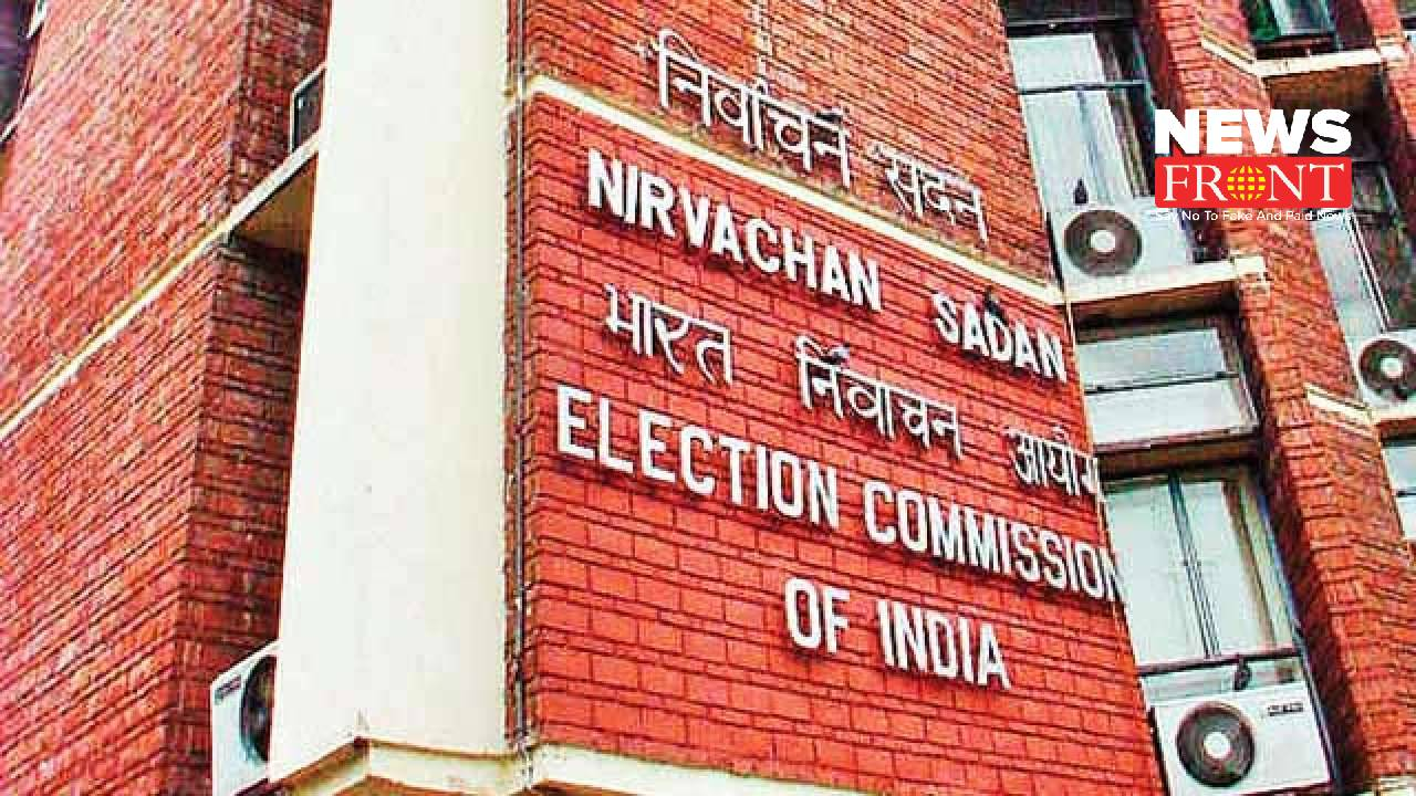 election commission of india | newsfront.co