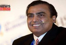 mukesh ambani | newsfront.co