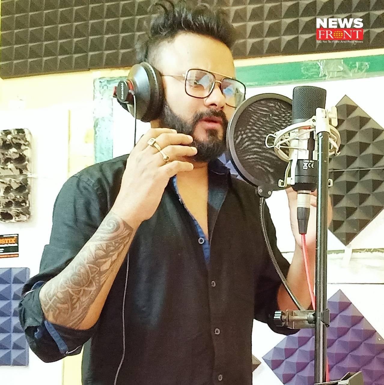 singer | newsfront.co