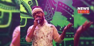 singer arkadeep | newsfront.co