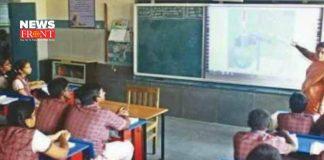 teacher   newsfront.co