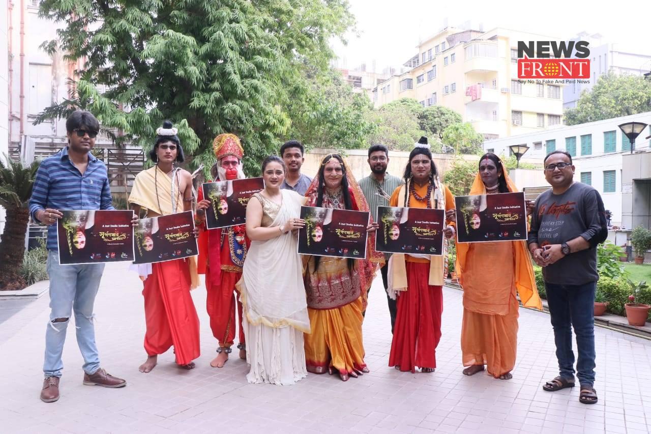 team of surponokhar agaman   newsfront.co